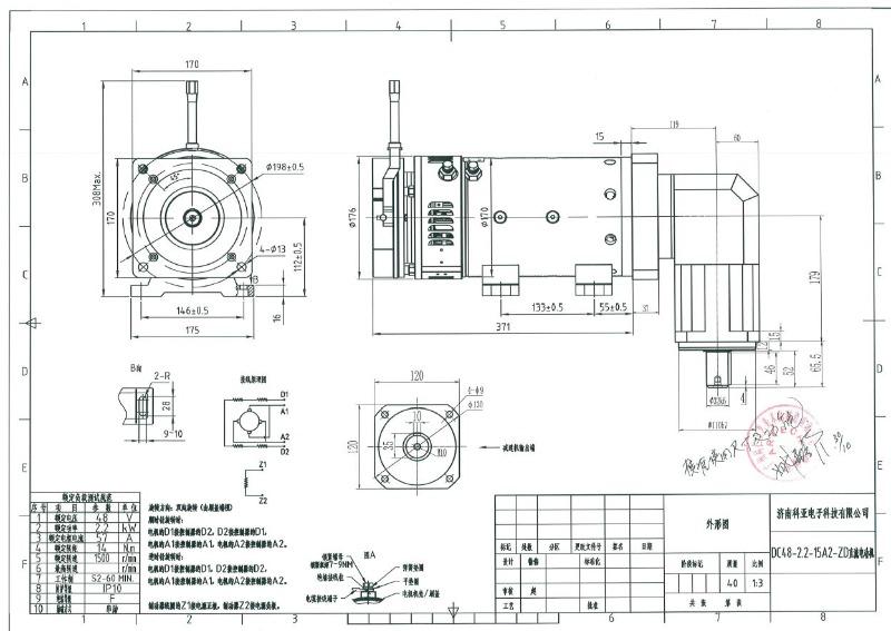 DC48V2.2ZD.JPG